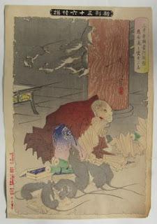 月岡芳年 新形三十六怪撰 三井寺頼豪阿闍梨悪念鼠と変ずる図の浮世絵版画販売買取ぎゃらりーおおのです。愛知県名古屋市にある浮世絵専門店。
