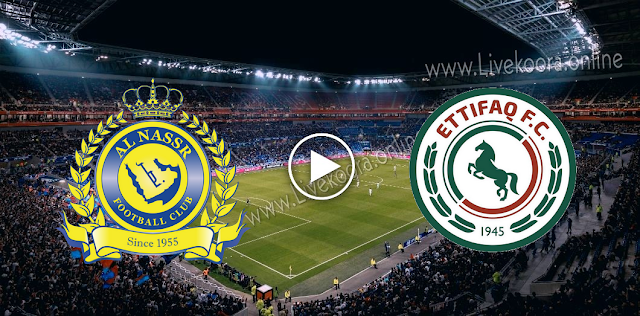 موعد مباراة النصر والإتفاق بث مباشر بتاريخ 09-09-2020 الدوري السعودي