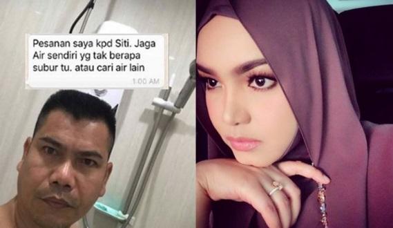 JAMAL MALU BESAR ! Ini Respon Siti Lepas DIHINA Jamal Airnya Tak Subur ! TERBAIK Dato Siti ! Hahahaha