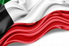 القبـول المركزي الكويتي الإلكتروني للتوظيف والمنح الحكومية اطلق باب التسجيل لكافة المواطنيين والمواطنات