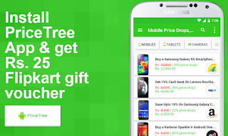 flipkart-coupon.png