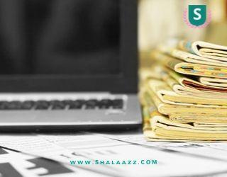 4 Tips Publikasi Artikel di Jurnal Ilmiah Terindex Scopus