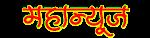 Mahanews - Latest Marathi News