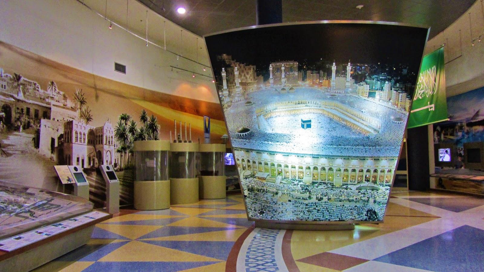 Scitech Al-Khobar Saudi Arabia introductory hall blog