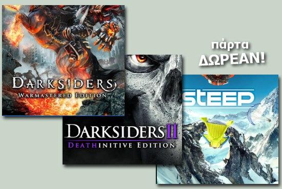 Δωρεάν παιχνίδια από την Epic