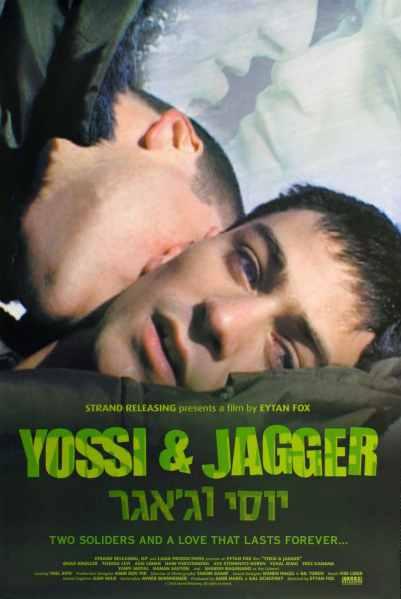 """VER ONLINE Y DESCARGAR PELÍCULA """"Yossi & Jagger"""""""