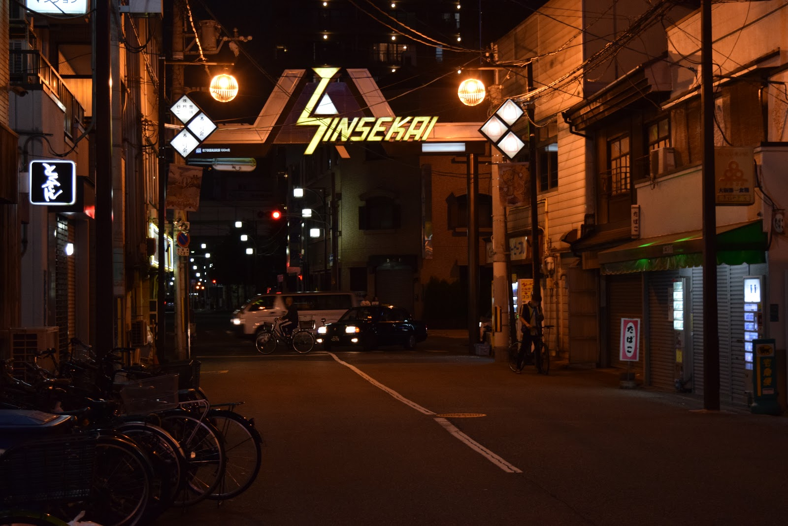 A street in Shinsekai, Osaka after dark