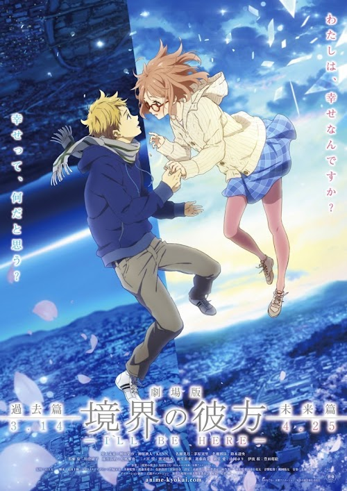 Descargar Kyoukai no Kanata Movie 1: I'll Be Here - Kako-hen [01 - 01][Sub Español][MEGA] HDL]