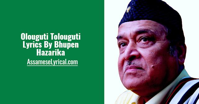 Olouguti Tolouguti Lyrics