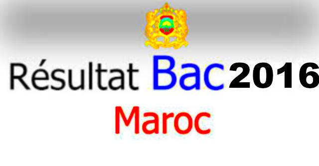نتائج البكالوريا 2016 Résultats du Bac 2016 au Maroc