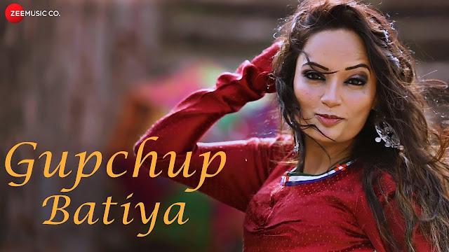 Gupchup Batiyan Lyrics   Suchita Vyas   गुपचुप बतियां लिरिक्स