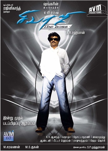 Sivaji The Boss 2007 Full Movie Download  Dual Audio 600Mb 480p BRRip
