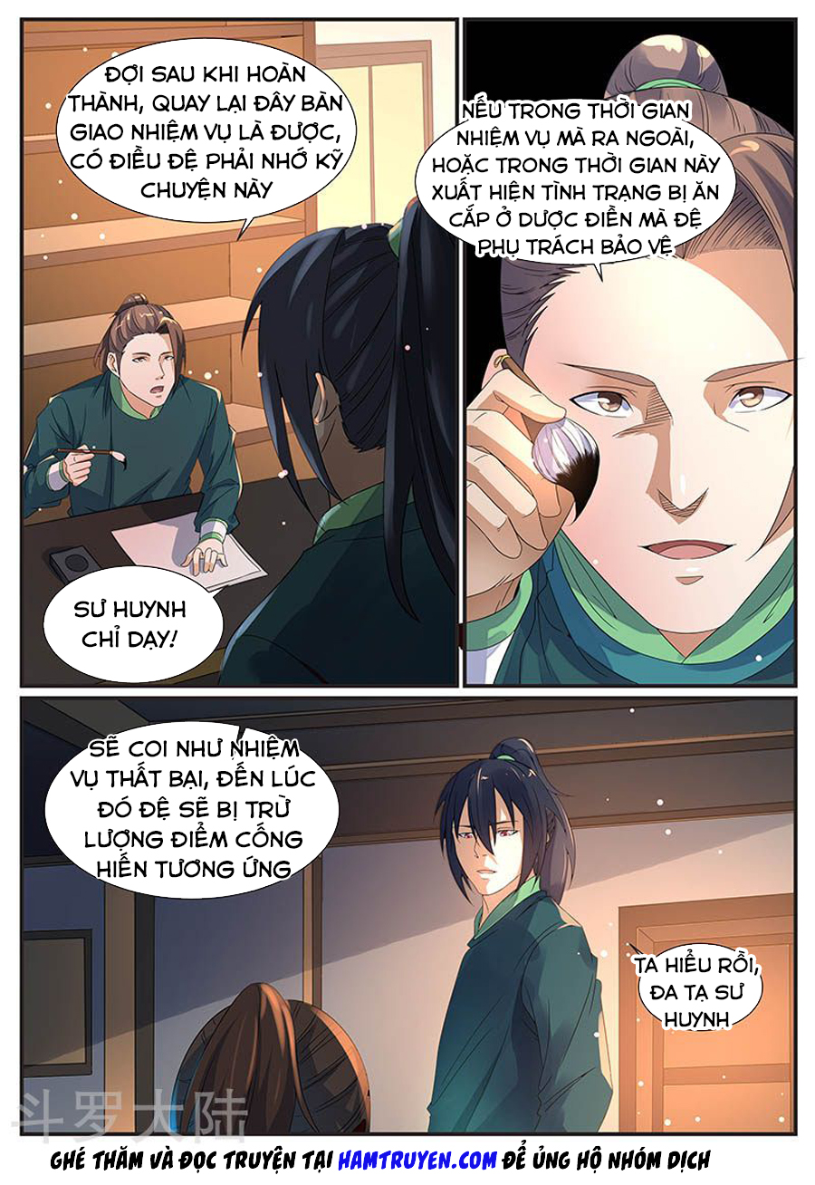 Ngự Thiên chap 71 - Trang 5