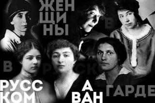http://www.risunoc.com/2017/05/amazonki-avangarda-na-sluzhbe-revolyutsii.html