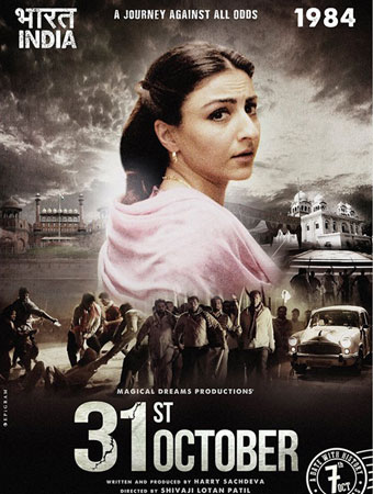 31st October 2016 Hindi CAMRip x264 700MB