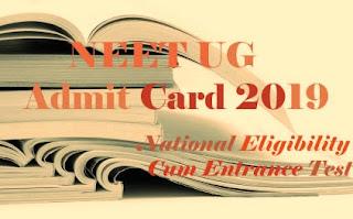 NEET 2019 Hall ticket, NEET 2019 Admit card, NEET Hall ticket 2019 Download, NEET 2019 Admit card download