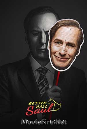 Better Call Saul Season 4 (2018)