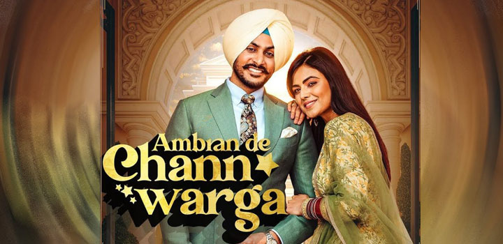 Ambran De Chann Warga Lyrics in Hindi