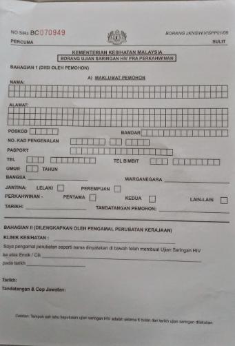 Hiv Test Perkahwinan Download Borang Online Malaysia Mobile