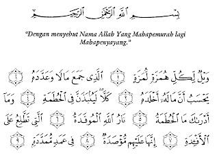 Bacaan Surah Al Humazah Latin Canufa