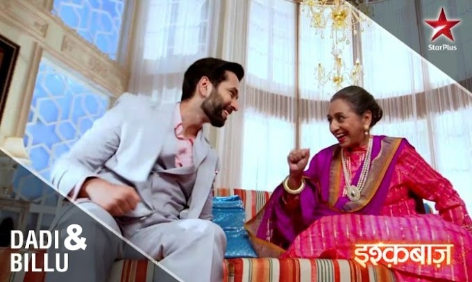 Dadi To Be Involved In The Kayani Mills Fire Tragedy in Starplus show Ishqbaaz