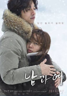 A Man and a Woman (2016) BluRay Subtitle Indonesia