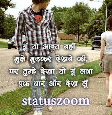 love status ashiki