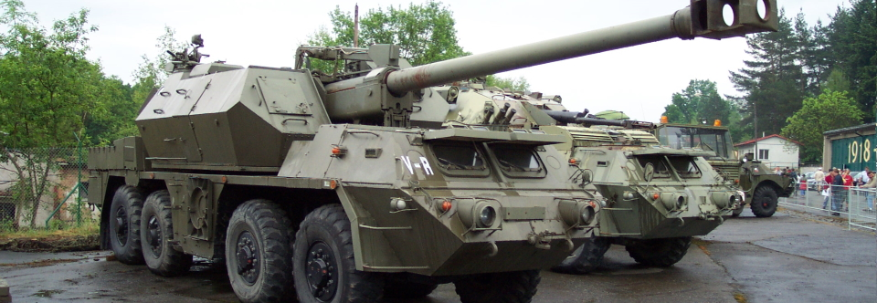 Україна придбала 26 вживаних 152-мм САУ DANA за 40 млн дол