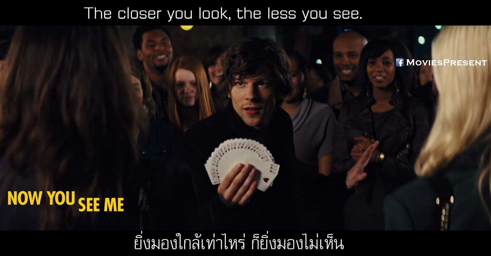 Now You See Me Quotes Now You See Me Quotes Captivating Quotes Of Now You See Me