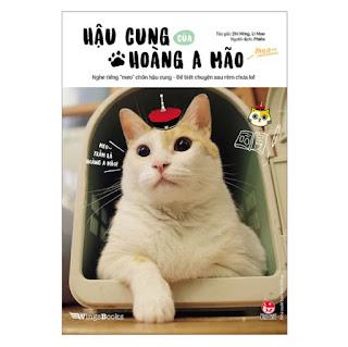 Hậu Cung Của Hoàng A Mão ebook PDF-EPUB-AWZ3-PRC-MOBI