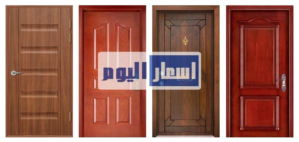 اسعار الابواب الخشب في مصر 2020 وافضل انواع تصميمات ابواب خشبية