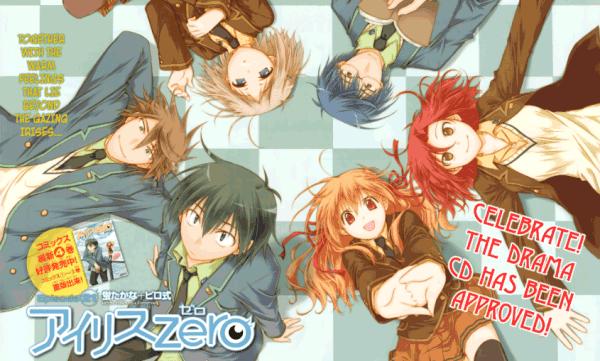 Iris Zero - Daftar Manga Romance Terbaik Sepanjang Masa