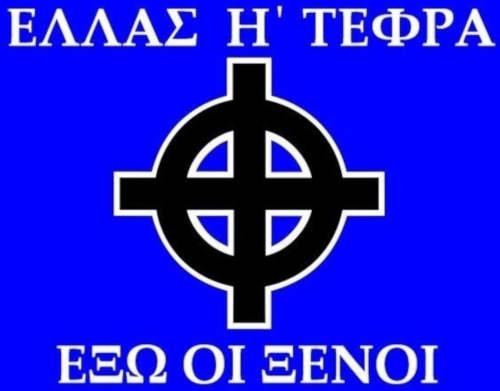 Νεκρή λαθροεισβολέας αποκλειστική νοσοκόμα που έκλεβε δουλειά από Έλληνες…