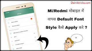 Mi redmi mobile me default fonts kaise use kare