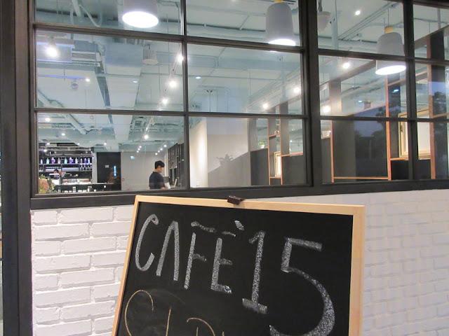 Cafe 15 - 君立酒店內的舒適餐廳