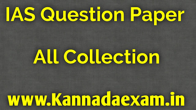 IAS PREVIOUS YEAR QUESTION PAPERS COLLECTION