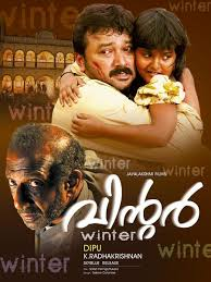 Khauf Ki Raat 2016 [Winter 2009) Hindi Dubbed 480p HDRip 550MB