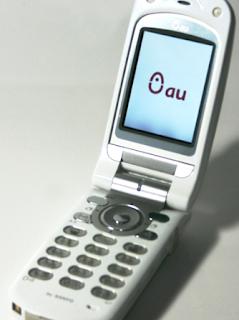 Pembahasan Khusus Telpon Genggam