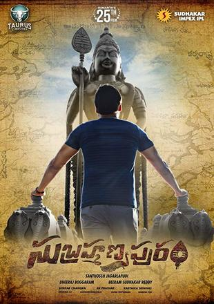 Subrahmanyapuram 2018 Full Hindi Dubbed Movie Download