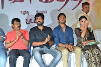 Pichuva Kaththi Tamil Movie Audio Launch Stills  0063.jpg
