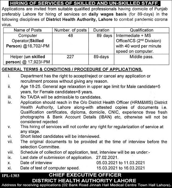 District Health Authority Jobs 2021 in Lahore