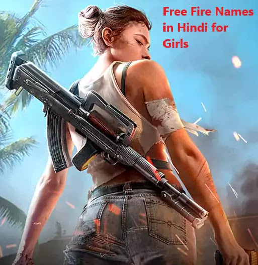 hindi free fire names for girls