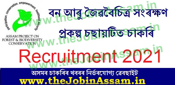 APFBC Society Recruitment 2021