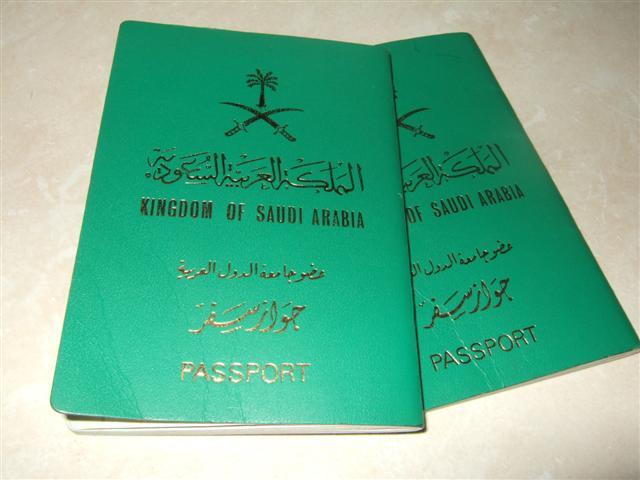 كيفية إضافة مولود جديد في السعودية واستخراج جواز سفر جديد للمولود الجديد بوابة الإتجاه الشاملة