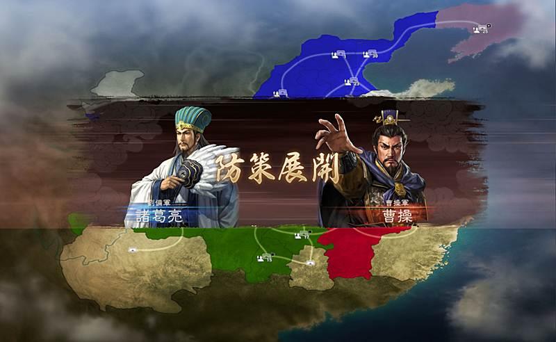 แผนกลยุทธ์ใหม่ในเกมสามก๊ก12 - San12 PK