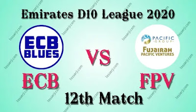 Who will win ECB vs FPV 12th T20I Match