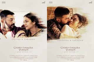 செக்க சிவந்த வானம்: அரவிந்தசாமி ஜோடியாக 2 நடிகைகள்?