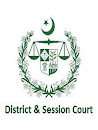 District and Session Court Mianwali Jobs 2021 February Application Form Clerks, Stenographers & Others Latest