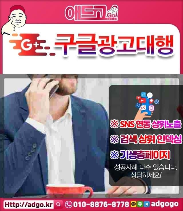 광주광역시홈페이지제작