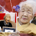 The World's Oldest Person Kane Tanaka Celebrates 117th Birthday